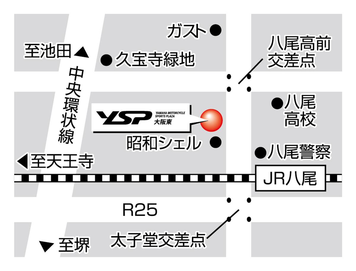 YSP大阪東の補足地図