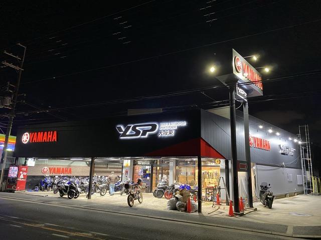 YSP大阪東のメニュー